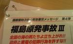播磨屋助次郎の緊急警世メッセージ.jpg